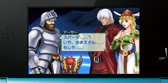 Project X Zone A Lethal Surprise 3DS