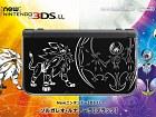 Nintendo 3DS XL - Imagen