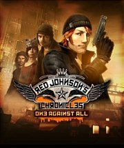 Red Johnson's Chronicles 2
