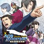 Phoenix Wright: Ace Attorney Trilogy Xbox One