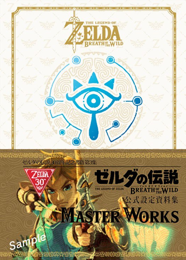 Nintendo prepara un nuevo libro de arte de Zelda: Breath of the Wild