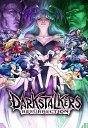 Darkstalkers Resurrection Xbox 360
