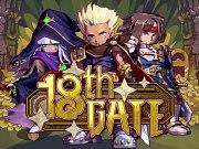 18th Gate