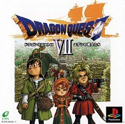 Dragon Quest VII PS1