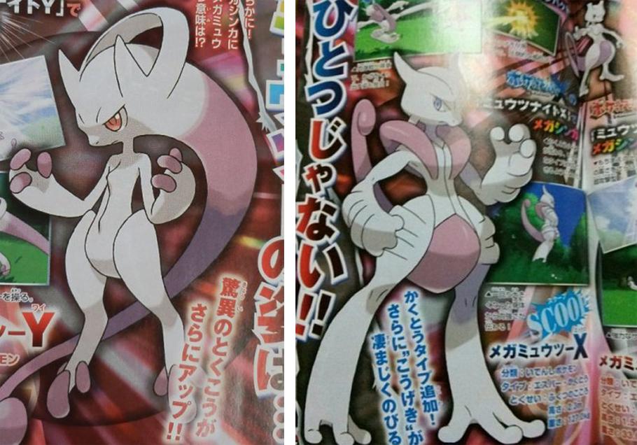 Mewtwo tendrá una mega evolución distinta por cada edición de Pokémon X/Y