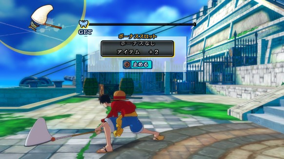 One Piece Unlimited World Red: One Piece Unlimited World Red: Impresiones jugables